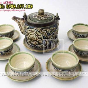 Ấm trà giá rẻ mẫu ấm dáng vại với hoa văn khắc nổi